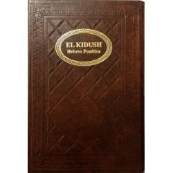 EL KIDUSH