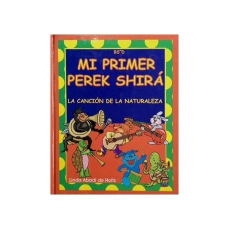 MI PRIMER PÉREK SHIRÁ