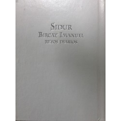SIDUR  BIRKAT IMANNUEL (SOLO HEBREO)