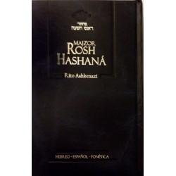 MAJSOR ROSH HASHANÁ ASHKENAZÍ