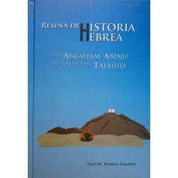 RESEÑA DE HISTORIA HEBREA