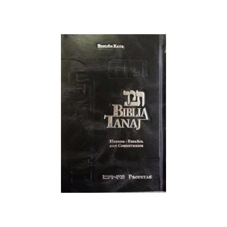 TANAJ NUEVA EDICIÓN KATZ   TOMO 2