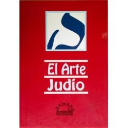 EL ARTE JUDÍO