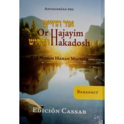 OR HAJAIM HAKADOSH