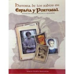 HISTORIA DE LOS JUDÍOS EN ESPAÑA Y PORTUGAL