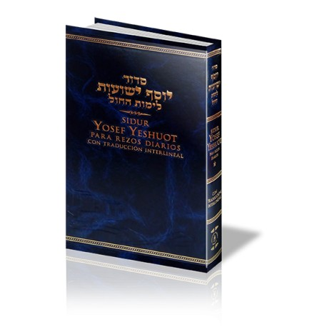 Sidur Yosef Yeshuot - rezo diario (interlineal)