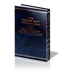 Sidur Yosef Yeshuot - shabat y festividades (interlineal)
