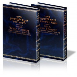 Sidur Yosef Yeshuot - set (interlineal)