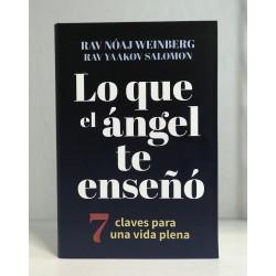 LO QUE EL ÁNGEL TE ENSEÑÓ