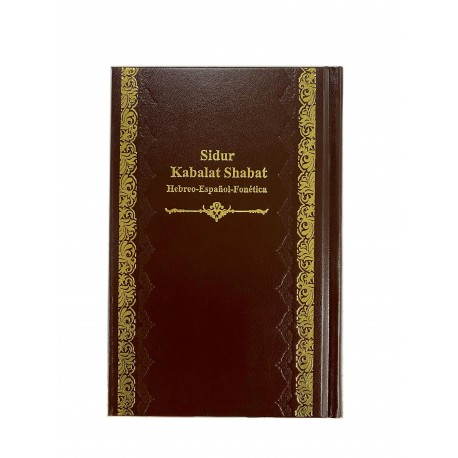 SIDUR KABALAT SHABAT (nueva edición)