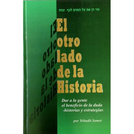 EL OTRO LADO DE LA HISTORIA